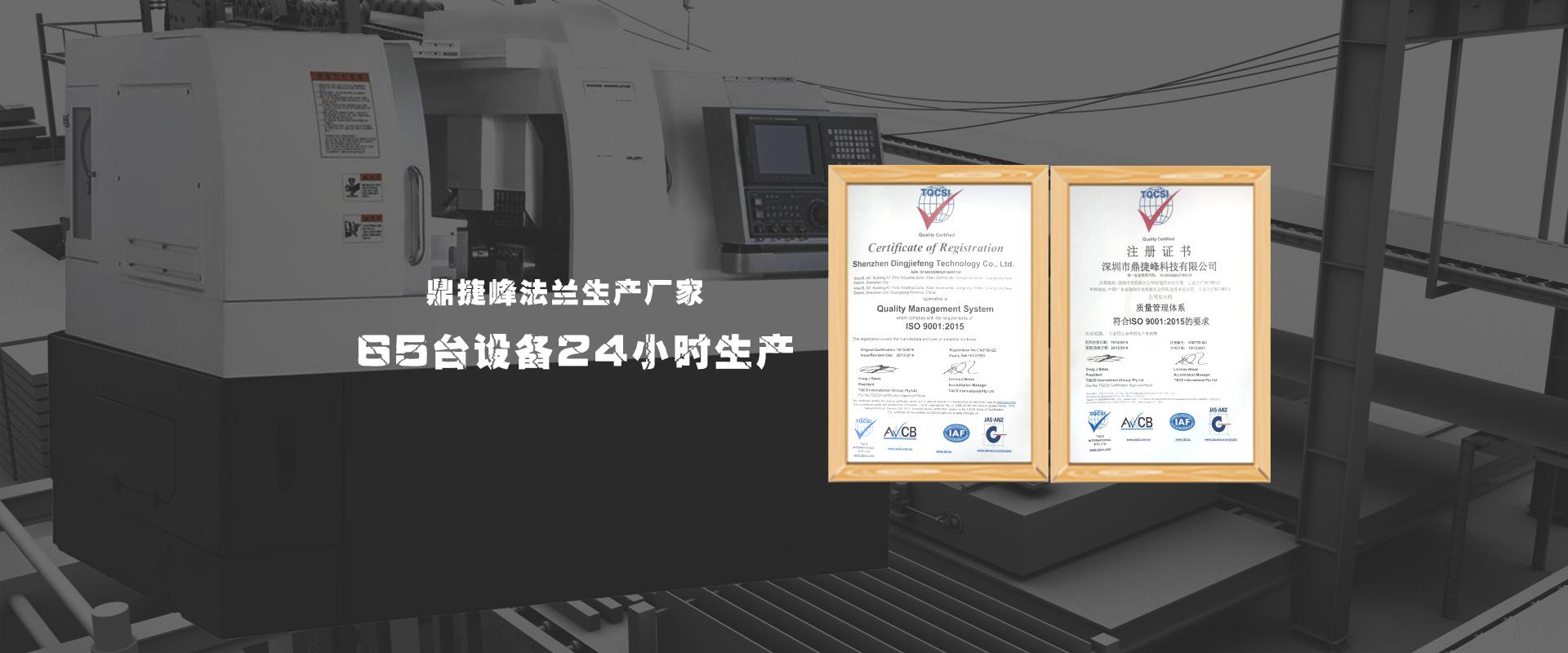 深圳(chou)市鼎捷峰科技有限公司